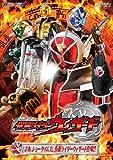 Masked Rider Wizard - Vol.1 [Japan DVD] DSTD-3595