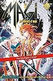 Magi 28: The Labyrinth of Magic