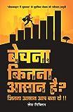 Bechna Kitna Aasaan Hai?: Core Selling Skills