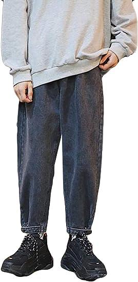 Ellteジーンズ メンズ シンプル 韓国風 春 秋 ジーパン メンズ ストレート 無地 ゆったりgパン ロングパンツ 九分丈 ファッション 通学 ボトムズ ハロンパンツ デニム かっこいい 人気