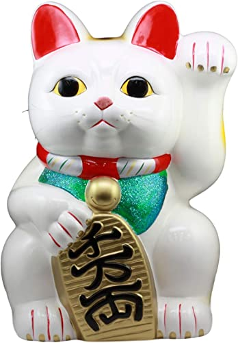 Ebros Japanese Luck and Fortune Charm White Beckoning Cat Maneki Neko Money Coin Bank Ceramic Statue Feng Shui Piggy Box Collectible Figurine 18.25 Inches Tall