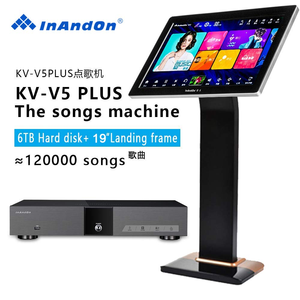 Top 15 Best Chinese Karaoke Machine Reviews - Karaoke Near