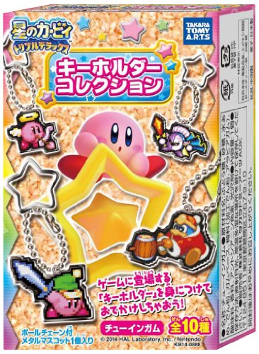Kirby: Triple Deluxe Key Chain Collection Complete Set