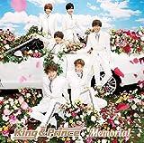 【早期購入特典あり】Memorial(初回限定盤B)(DVD付)【先着特典:ステッカーシート(Bタイプ)付 】