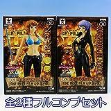 Japan Import One Piece DXF THE GRANDLINE LADY ONE PIECE FILM GOLD vol.1 anime Figures Collectibles prize Banpresto (all two Furukonpu set)