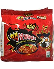 Samyang Hek Buldak Extra Spicy Roasted Chicken Ramen Nuclear Edition 5 PackHot Spicy Fire Noodle New spiciest
