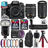 Holiday Saving Bundle for D7500 DSLR Camera + AF-P 70-300mm VR Lens + AF-P 18-55mm + Flash with LCD Display + Battery Grip + 6PC Graduated Color Filter + 2yr Warranty - International Version