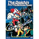 """The Daichis -Earth's Defense Family- """"Dysfunctional Heroes"""" (Vol. 1)"""