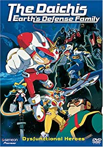 The Daichis: Earths Defense Family: V.1 Dysfunctional Heroes (ep.1-5) [Import]