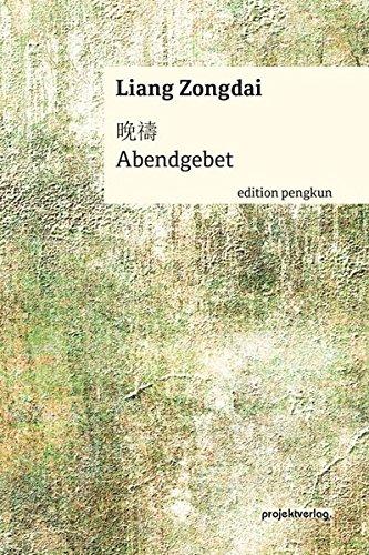 Abendgebet (Edition pengkun) Taschenbuch – 5. Januar 2015 Liang Zongdai Projekt 3897333589 China