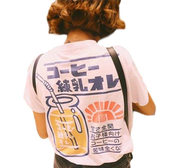 layout Diseño camiseta leche condensada café diseño japonés Harajuku estilo Tokyo Nostalgic: Amazon.es: Ropa y accesorios
