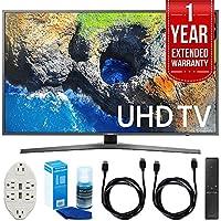 Samsung 65 4K Ultra HD Smart LED TV - UN65MU7000 (2017 Model) with 1 Year Extended Warranty + Accessories Bundle