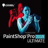 Corel PaintShop Pro 2019 Ultimate ダウンロード|ダウンロード版