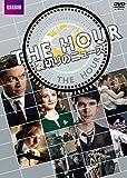 [DVD]THE HOUR 裏切りのニュース DVD-BOX