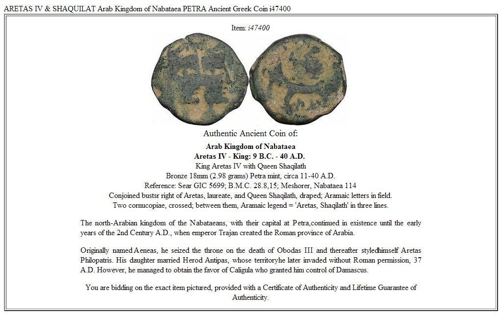 1000 Gr Aretas Iv Shaquilat Arab Kingdom Of Nabataea Pe Coin Good