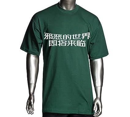 official photos 9954f 6f6a2 Amazon.com   Raymond Saroyan Men s Cotton Short Sleeve V-Neck T-Shirt    Sports   Outdoors