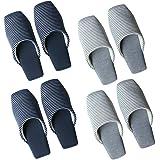 618Life 来客 スリッパ 4足セット 室内 北欧 洗濯可 静音 歩きやすい 軽量性 室内履き (青い縞 2足、灰色のしま 2足, 25~27cm)