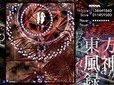 Touhou - Mountain of Faith - PC Game [Windows]