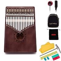 17 Keys Kalimba Thumb Piano Mbira Sanza Mahogany Body, with Multifunctional pickupsand Tune Hammer, for Beginners and Advanced Players (Coffee)