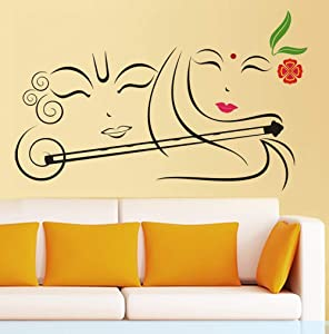 HandmadeJewel Vinyl Removable/Easy to Peel/Easy to Stick/Safe on Painted Walls Multicolor Radhe Krishna with Flute Wall Stickers/Wall Decals Room Home Décor