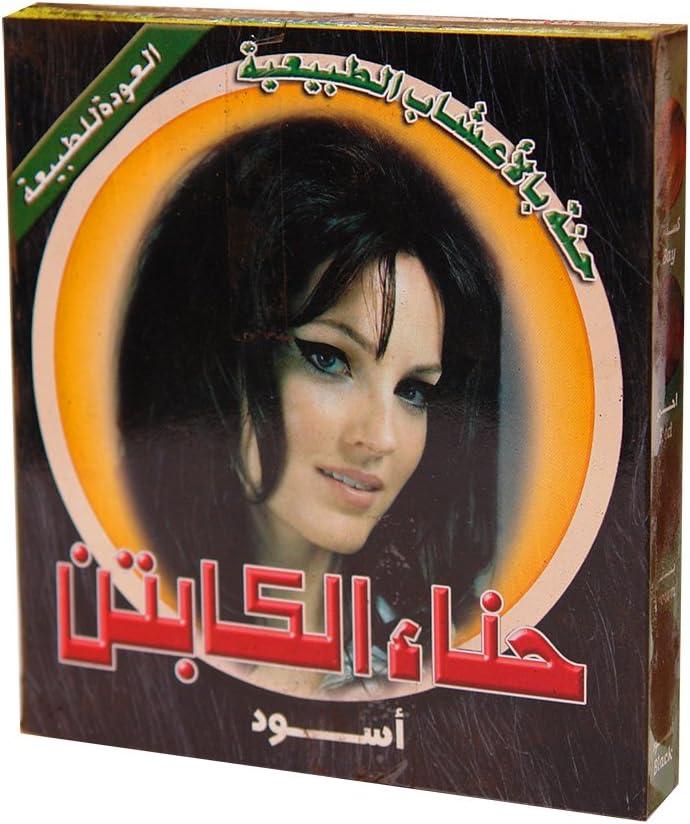 Henna – Negro – pflanzliche & el cuidado del cabello pelo ...