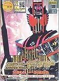 MASKED RIDER DECADE - COMPLETE TV SERIES DVD BOX SET ( 1-31 EPISODES )