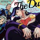 The Du - Jojo's Bizarre Adventure: Diamond Is Unbreakable (TV Anime) Intro Theme: Crazy Noisy Bizarre Town [Japan CD] 10005-97883 by The Du