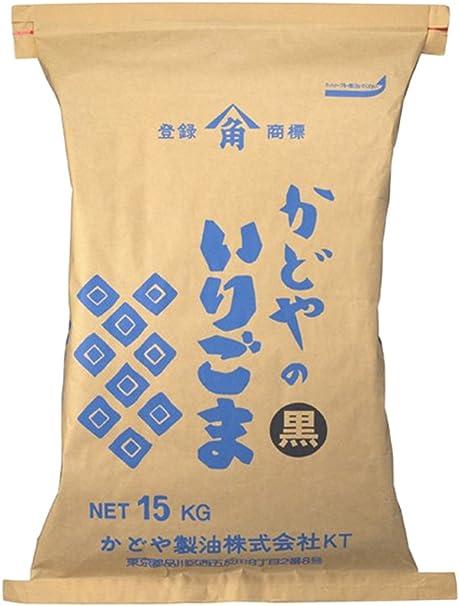 かどや製油 いりごま(黒) 15kg