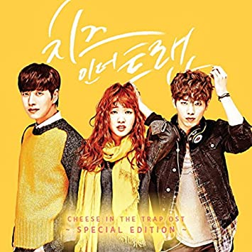 Various Artist - Cheese in the Trap OST (tvN Drama) 2CD +