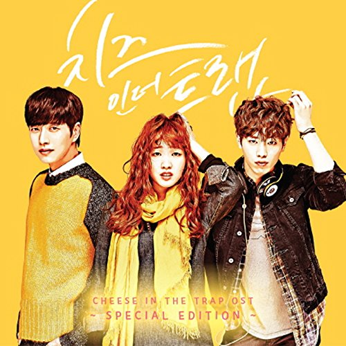 Cheese in the Trap OST (tvN Drama) 2CD + Photo Booklet + Character Key Holder + Folded Poster