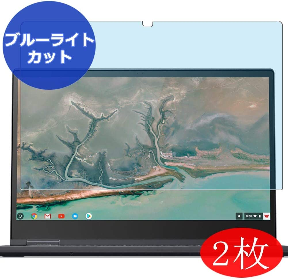"""【2 Pack】 Synvy Anti Blue Light Screen Protector for Lenovo Yoga Chromebook C630 14"""" Anti Glare Screen Film Protective Protectors [Not Tempered Glass]"""