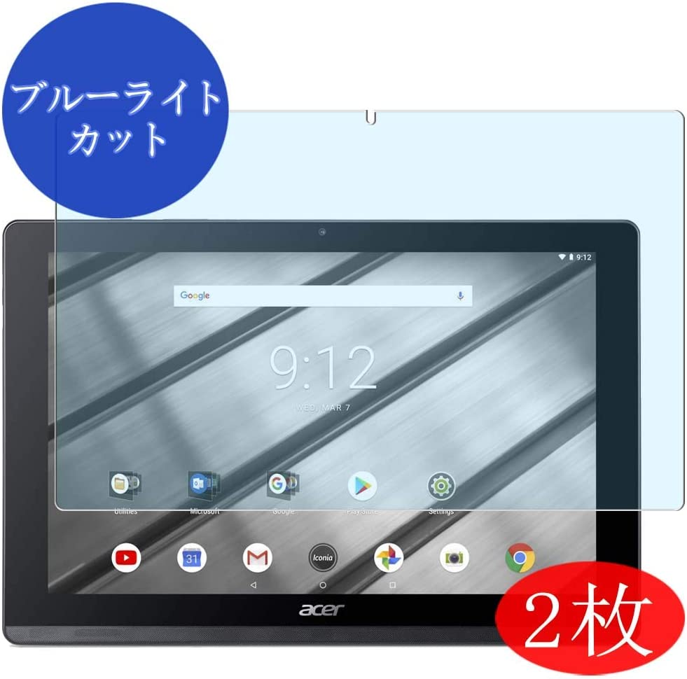"""【2 Pack】 Synvy Anti Blue Light Screen Protector for ACER Iconia one 10 B3-A50 10.1"""" Anti Glare Screen Film Protective Protectors [Not Tempered Glass]"""