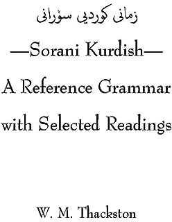 Kurdish sorani englishenglish kurdish sorani dictionary sorani kurdish a reference grammar with selected readings student loose leaf edition fandeluxe Images