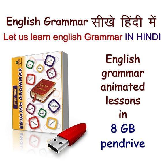 Edutree Let us Learn English grammar in Hindi: Amazon in