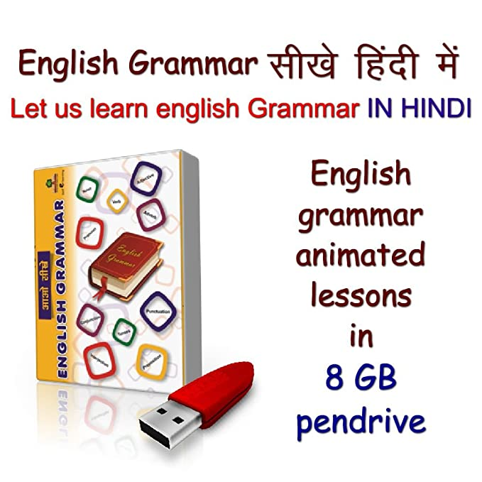 Edutree Let Us Learn English Grammar In Hindi Amazon In Software