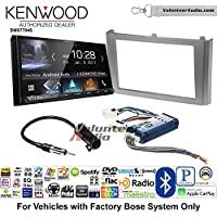 Volunteer Audio Kenwood DMX7704S Double Din Radio Install Kit with Apple CarPlay Android Auto Bluetooth Fits 2000-2003 Nissan Maxima (With Bose)