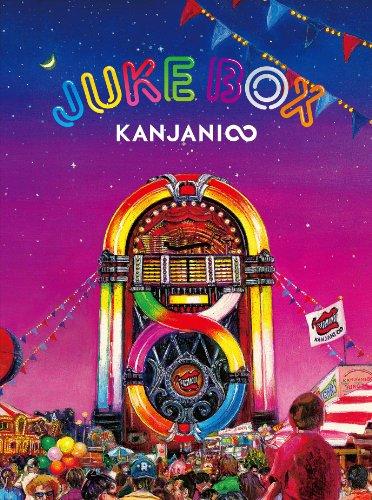関ジャニ∞[エイト] / JUKE BOX[DVD付初回限定盤A]