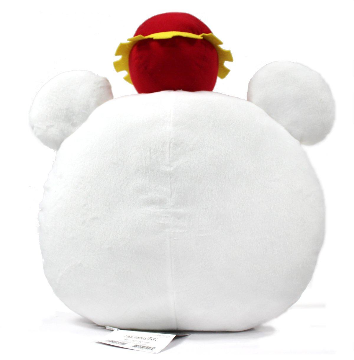 Amazon.com: Final Fantasy Type-0 mascota cojín: Moogle: Toys ...