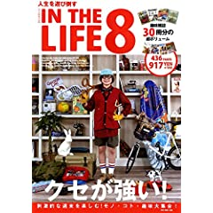 IN THE LIFE 表紙画像