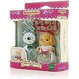 Sylvanian Families 森贝儿家族 过家家玩具 蛋糕师套 SFYC52648