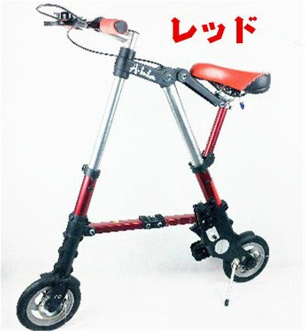 a型bike 折り畳み自転車 8インチ 10インチ 小径 駅通い ピクニック 遠足 収納袋付き B078M4BQXY 10インチ|レッド&エアパンク レッド&エアパンク 10インチ