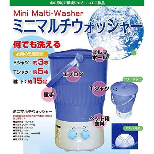 ALUMIS Mini Multi Washer AKM-60【Japan Domestic genuine products】