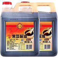利民 酿造黄豆酱油 2L*2