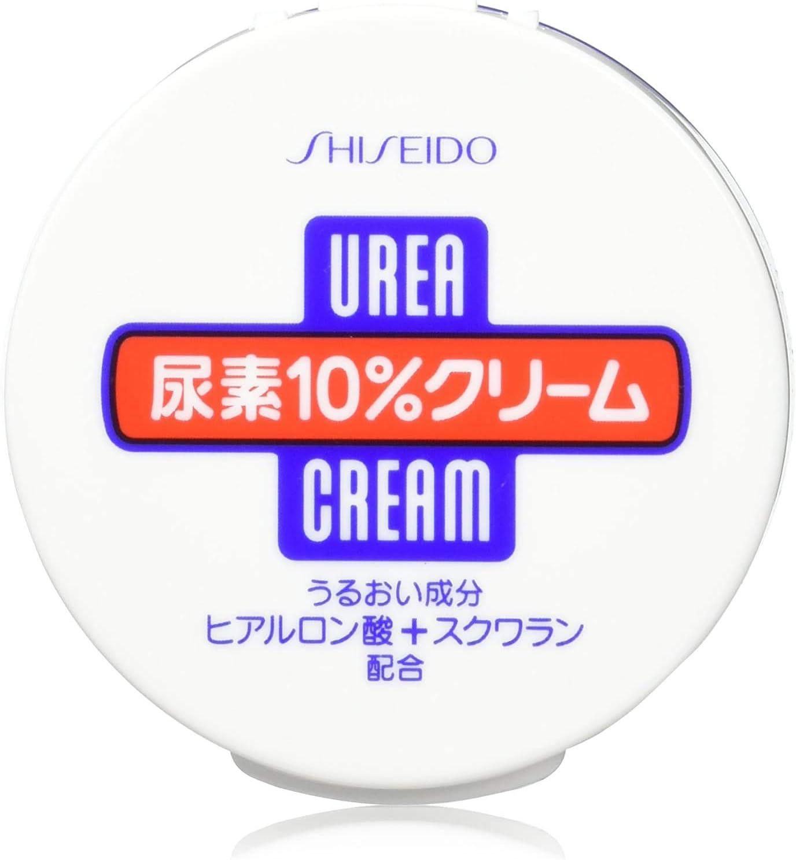 資生堂 薬用尿素10%クリーム