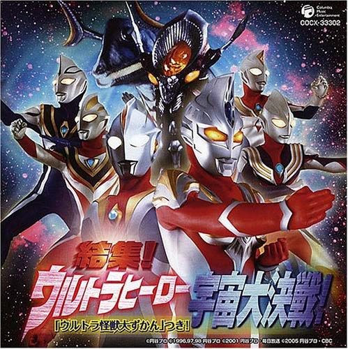 Ultraman Max Ultra Kaiju Daizu