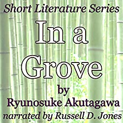 In a Grove: Short Literature Series