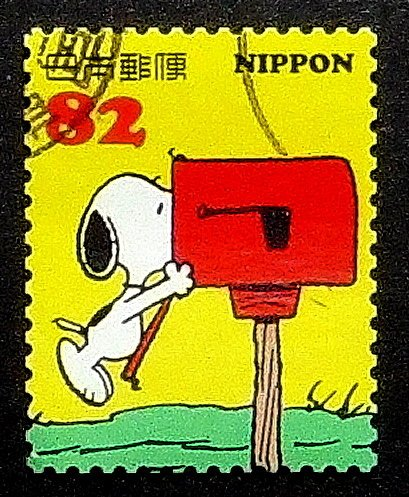 Snoopy Peanuts By Charles M Schulz Movies Japan Handmade Postage Stamp Art 0168