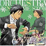 Nodame Orchestra Story [Import]