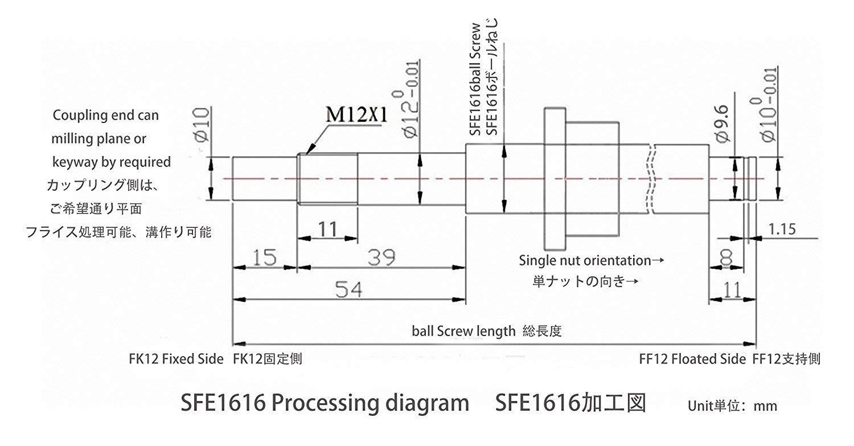 Ballnut 1616 Ballscrew L1500mm VERY FAST 16mm Lead Travel FK//FF12