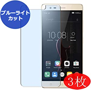 【3 Pack】 Synvy Anti Blue Light Screen Protector for Lenovo Vibe K5 Note Screen Film Protective Protectors [Not Tempered Glass]
